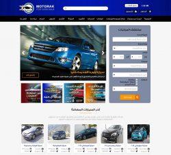 تصميم موقع مزاد سيارات العلا ويب لحلول الويب و تصميم المواقع