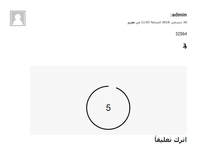 display download url after comment plugin افضل اضافة اظهار رابط التحميل بعد التعليق ووردبريس