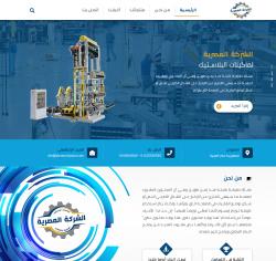 أفضل شركة تصميم مواقع الكترونية فى مصر وبأسعار منافسة جدا العلا ويب